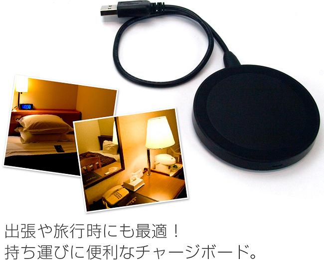 wimax-02_okudake-04