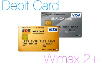 WiMAX デビットカード